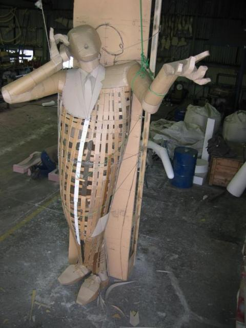 Felix formwork cardboard sculpture for casting